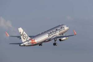 Qantas to withdraw from Jetstar Pacific stake