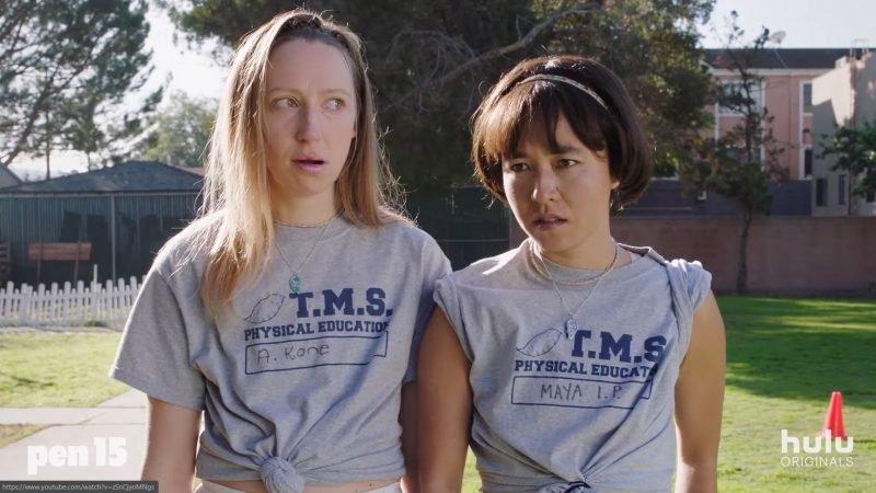 PEN15 Season 2 Teaser Sets Premiere Date for September