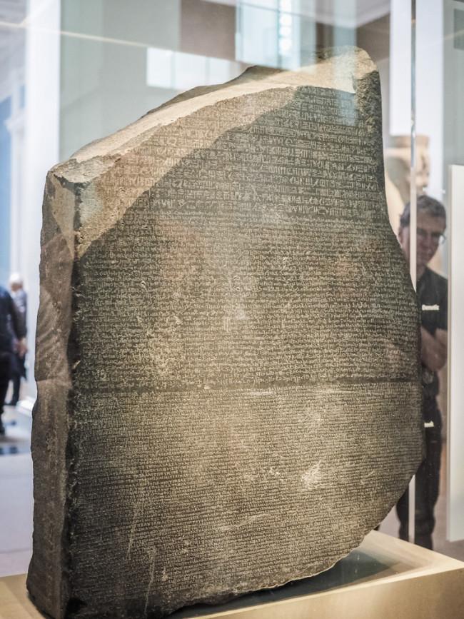 Rosetta Stone - Shutterstock